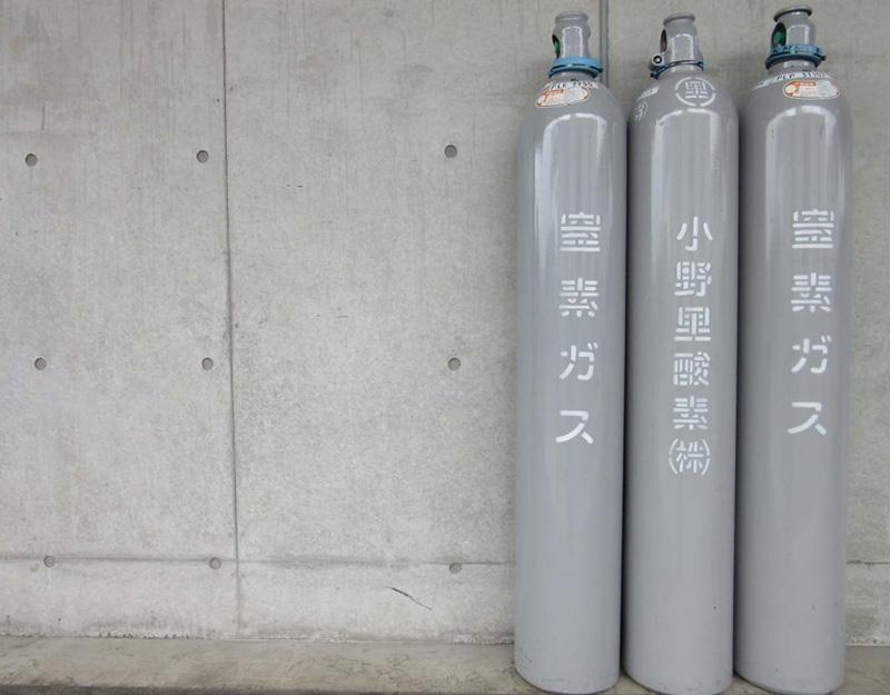 窒素ガス N2